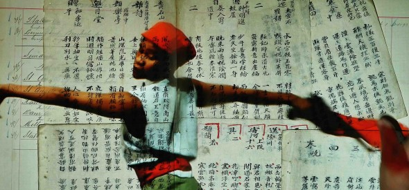 Kentridge - Notes Towards A Model Opera - Dada on chinese text_1